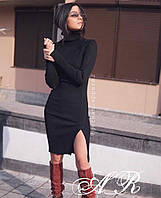 Женское платье гольф с разрезом по ноге машинная вязка. Цвета в ассортименте.