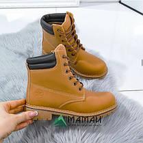 36р Жіночі черевики, фото 2