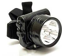 Налобный Аккумуляторный Фонарик  Wimpex WX - 1829 - 5 Светодиодный Фонарь на Лоб, фото 1