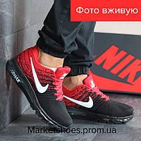 Мужские кроссовки Nike Air Max 2017 черные с красным    Найк Аир Макс 2017, сетка, стильные, модные,красивые 43