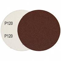 Круг шлифовальный на липучке Velcro Polystar Abrasive 125 мм, P120