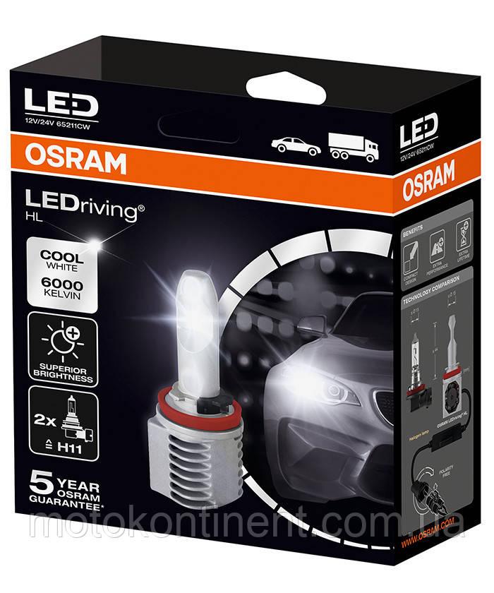 OSRAM led H11 ближний/дальний OSRAM H11 LED 12/24V 14W 6000K PGJ19-2 /LEDRIVING HL PREMIUM  65211CW