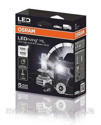 OSRAM led H4 ближний/дальний OSRAM H4 LED 12/24V 14W 6000K P43T /LEDRIVING HL PREMIUM  9726CW, фото 2