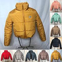 Женская зимняя дутая куртка короткая 9 цветов  42 44 46 48