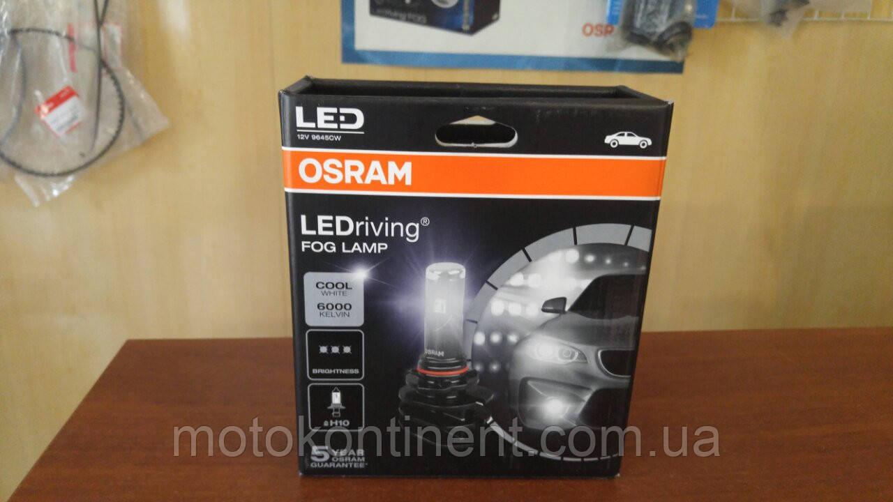 H10 OSRAM FOG LAMP светодиодные лампы в ПТФ (противотуманки) OSRAM LEDriving Retrofit FOG LAMP H10 9645CW