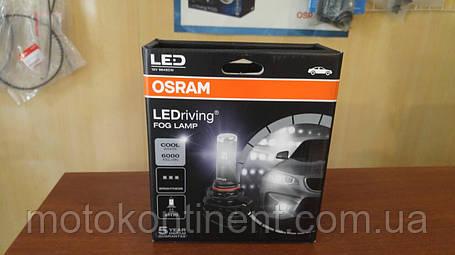 H10 OSRAM FOG LAMP светодиодные лампы в ПТФ (противотуманки) OSRAM LEDriving Retrofit FOG LAMP H10 9645CW, фото 2