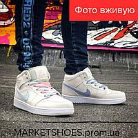 Женские кроссовки Nike Jordan 1 Retro белые    Найк Джордан 1 Ретро, кожа, стильные, модные, 2019