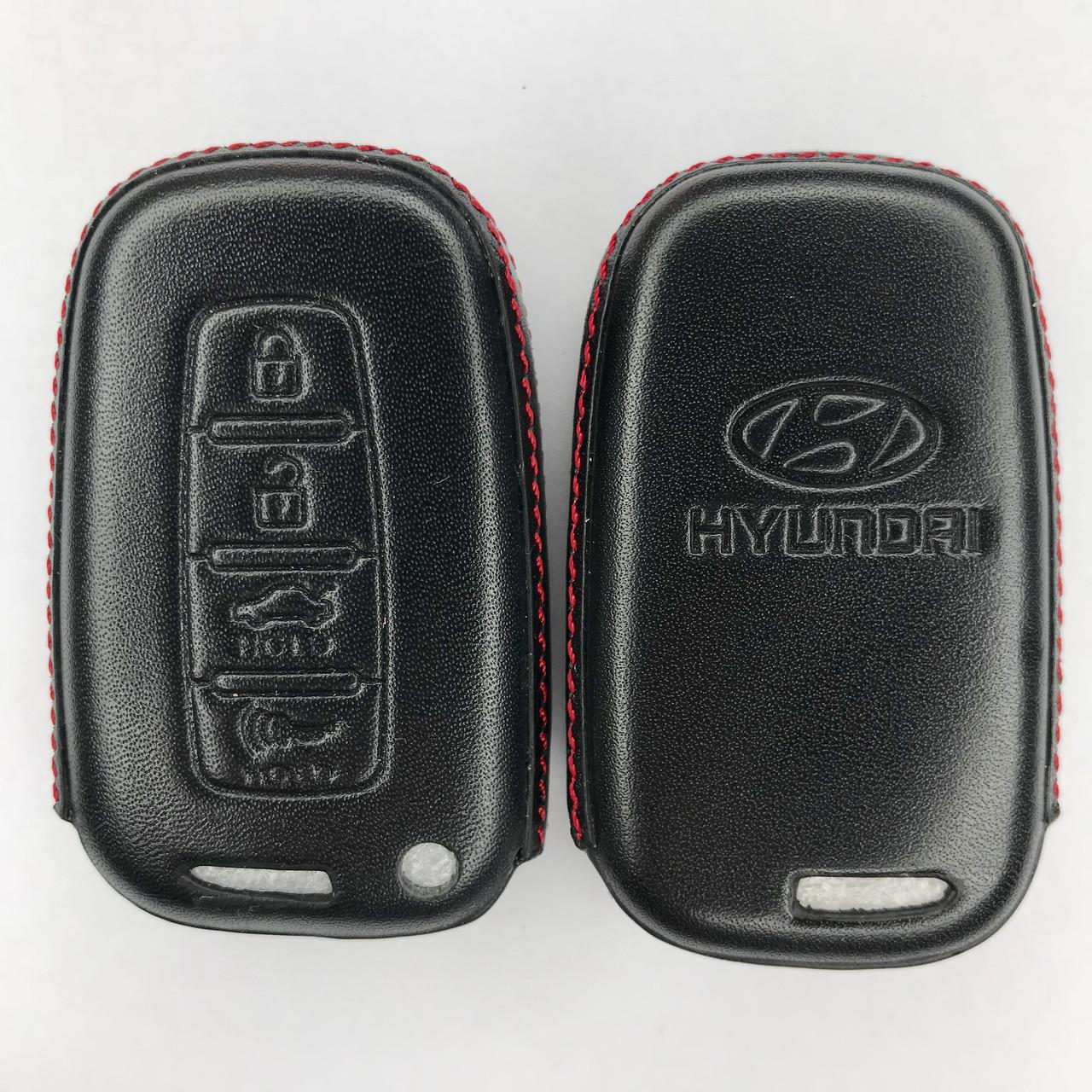 Кожаный чехол  для ключа Hyundai i10,i20,i40,Accent,Elantra,Sonata, Tucson,Santa Fe,VERNA,Genesis,Getz,IX35