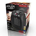 Керамический тепловентилятор Adler AD 7702 напольный, бытовой мощность 750-1500вт, фото 5