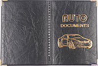Обложка на водительские документы и паспорт цвет чёрный