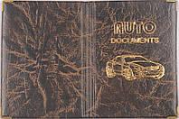 Обложка на водительские документы с золотом цвет бронзовый