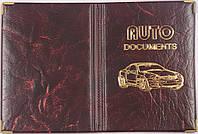 Обложка на водительские документы с золотом цвет красный