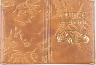 Обложка на водительские документы с золотом цвет светло-коричневый