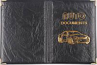 Обложка на водительские документы с золотом цвет чёрный