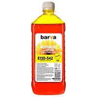 Чернила BARVA Epson T1304/T1294/T1284/T1034/T0734 Yellow 1 кг pigm. (E130-542)