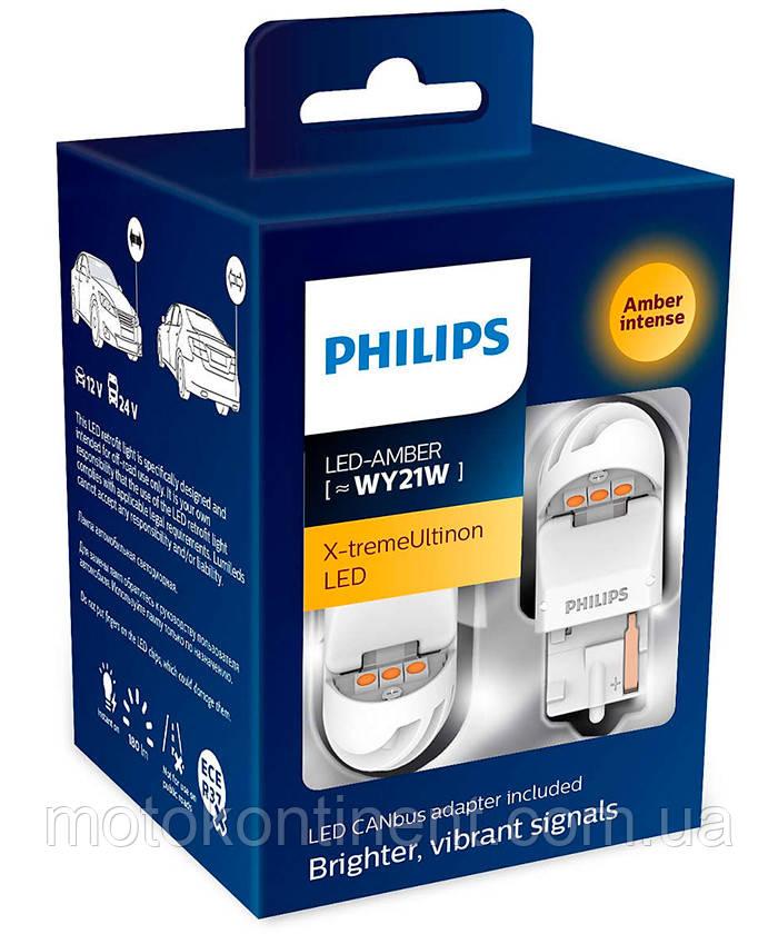 WY21W Светодиоды в повороты T20 Philips WY21W X-tremeUltinon LED gen2 янтарный ( + обманки на 21W.)