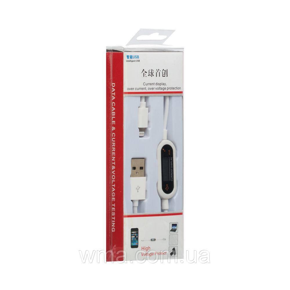 Кабель для зарядки USB (шнур для зарядки телефонов) Cable Kinrs Iphone 5S Lightning