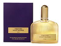 TOM FORD VIOLET BLONDE EDP 50 мл женская парфюмированная вода