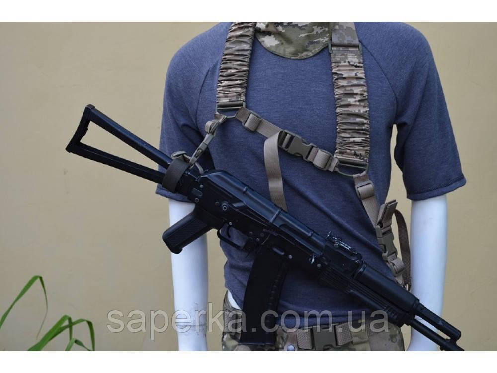 Ремень оружейный  трехточечный (Мультикам, Черный, Укр. пиксель)