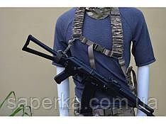 Ремень трёхточечный оружейный (Олива, мультикам, черный, Укр. пиксель)