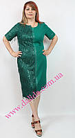 Праздничное зеленое платье по фигуре с рукавом до локтя Ceber, фото 1