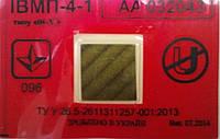Пломба антимагнитная ИВМП-4-1