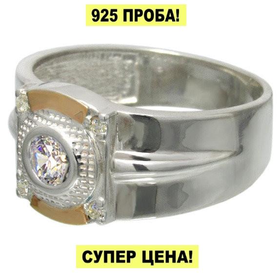 """Серебряное мужское кольцо с золотыми накладками """"Свечение небес"""", фото 1"""