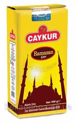 """Турецкий чай чёрный мелколистовой 500 г Caykur """"Ramazan"""" (рассыпной)"""