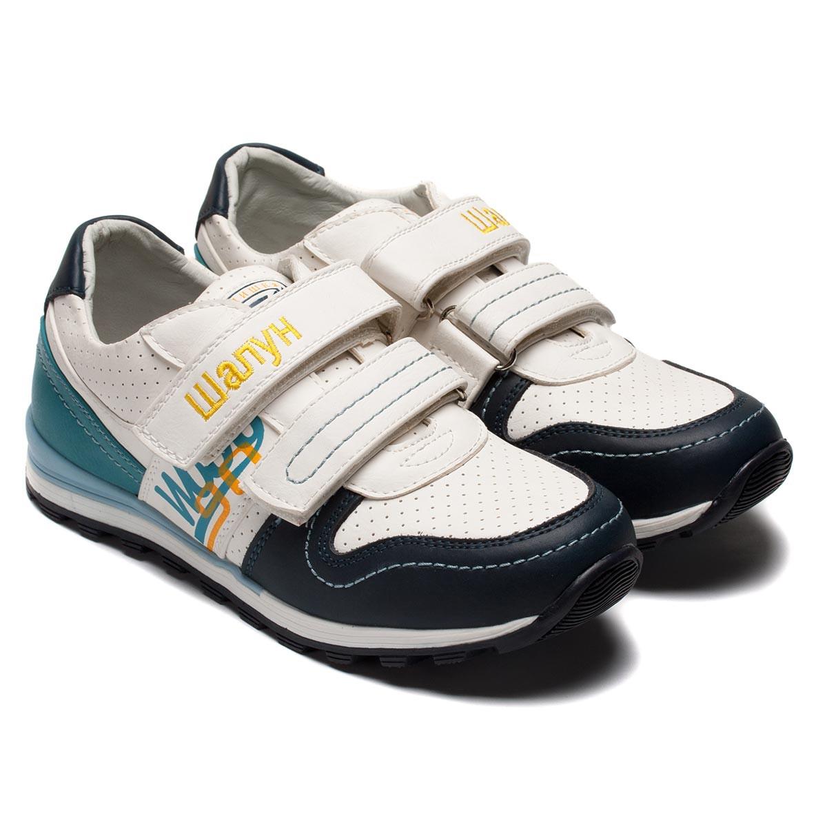 Спортивные кроссовки Шалунишка для мальчика, ортопедическая стелька, размер 32-37