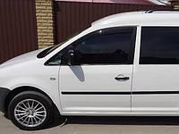Дефлекторы дверей (ветровики) Volkswagen Caddy 2004-...