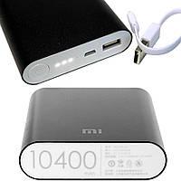 Внешний аккумулятор Power Bank Xiaomi M8 Mi 10400 Black R178605