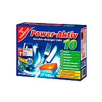 Таблетки для посудомоечных машин G&G Power-Aktiv 40 таб