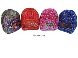 Рюкзак детский 4 вида + (MSS-CH00868Q )