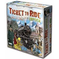 Настольная игра Hobby World Ticket to Ride: Европа (3-е рус. изд.) (1032)
