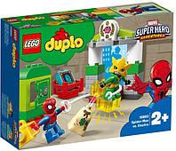 Конструктор LEGO DUPLO - Человек паук против Электро 29 деталей (10893)
