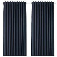 Гардины блокирующие свет IKEA MAJGULL 300 см x 145 см Темно-синие (203.410.36)