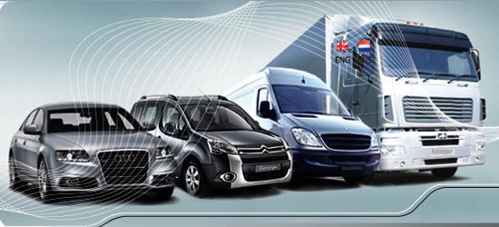 Лобовые, ветровые стекла для автомобилей
