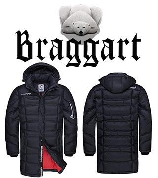 Куртки оптом от производителя Украина - 2017/2018