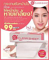 Матирующие салфетки для устранения жирного блеска кожи лица