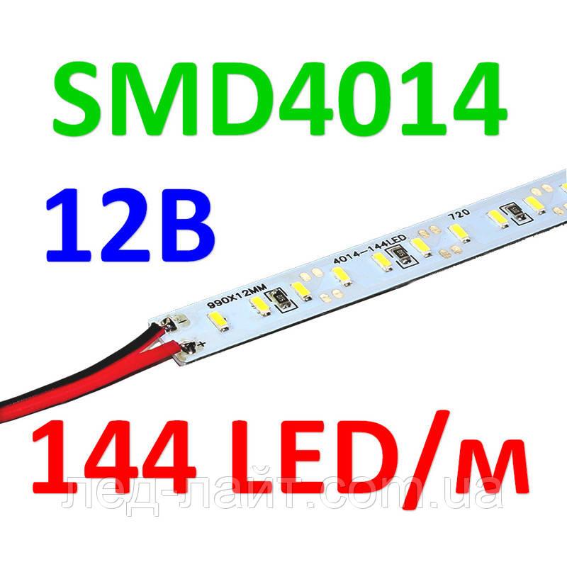 Светодиодная линейка 4014(144LED) 12В 21Вт 1800Лм белая