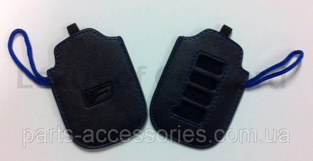 Lexus GS 2013-15 GS350 F-Sport чехол для ключей пара новые оригинал