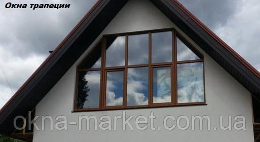 Нестандартные окна в форме трапеции Киев