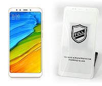 Защитное стекло Glass Pro 5D для Xiaomi Redmi 5 Plus White (204869)
