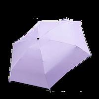 Складной карманный зонт Mini Umbrella Сиреневый (hubber-302)
