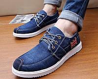 Мужские джинсовые кроссовки, разные цвета Мо-92-О