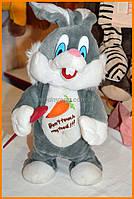 Игрушка заяц механический | Поющий заяц