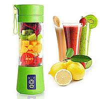 Фитнес-блендер Smart Juice Cup Fruits зеленый R150580