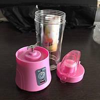Фитнес-блендер Smart Juice Cup Fruits розовый R150581