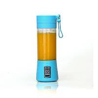 Фитнес-блендер Smart Juice Cup Fruits синий R150579