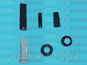 Autofren D7060C Ремкомплект тормозного суппорта MB Vito (Испания)